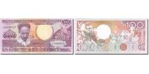 Surinam, 100 Gulden, 1986-1988, KM:133a, 1986-07-01, UNC(65-70)