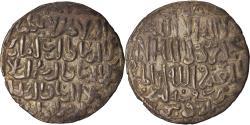 World Coins - Coin, Seljuqs, Kayka'us II, Dirham, AH 652 (1254), Konya, , Silver