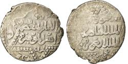 Ancient Coins - Coin, Ayyubids, al-Nasir Yusuf II, Dirham, Halab, , Silver