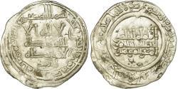 World Coins - Coin, Umayyads of Spain, Abd al-Rahman III, Dirham, AH 348 (959/960), Madinat