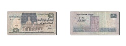 World Coins - Egypt, 5 Pounds, 2001, 2001, KM:63a, VF(20-25)