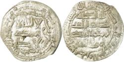 World Coins - Coin, Umayyads of Spain, Abd al-Rahman II, Dirham, AH 228 (842/843), al-Andalus