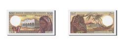 World Coins - Comoros, 500 Francs, Undated (1986- ), KM:10a, UNC(65-70)
