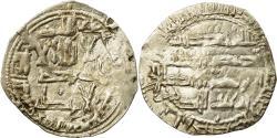 World Coins - Coin, Umayyads of Spain, Abd al-Rahman II, Dirham, AH 227 (841/842 AD)
