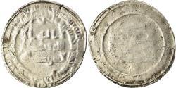 World Coins - Coin, Abbasid Caliphate, al-Mu'tazz, Dirham, AH 251 (865/866), Isbahan