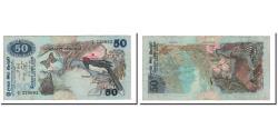 World Coins - Banknote, Sri Lanka, 50 Rupees, 1979, 1979-03-26, KM:87a, VF(30-35)