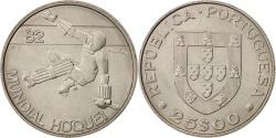 World Coins - PORTUGAL, 25 Escudos, 1982, Lisbon, KM #616, , Copper-Nickel, 28.5, 11.01
