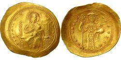 Ancient Coins - Coin, Constantine X, Histamenon Nomisma, Constantinople, AU(55-58), Gold