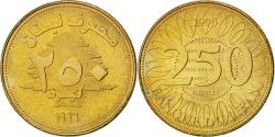 World Coins - LEBANON, 250 Livres, 1996, KM #36, , Aluminum-Bronze, 23.5, 4.97