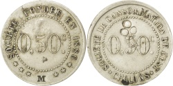 World Coins - France, 50 Centimes, , Maillechort, Elie #25.3var, 2.14