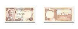 World Coins - Jordan, 1/2 Dinar, 1975, Undated, KM:17e, UNC(65-70)