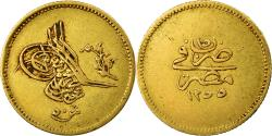 World Coins - Coin, Egypt, Abdul Mejid, 50 Qirsh, 1/2 Pound, 1852/AH1255, Misr,