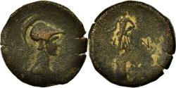 Ancient Coins - Coin, Spain, Semis, Carthago Nova, VF(20-25), Copper