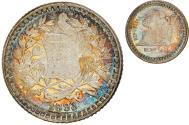 World Coins - Coin, Guatemala, 1/2 Real, Medio, 1893, , Silver, KM:164
