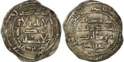 World Coins - Coin, Umayyads of Spain, Abd al-Rahman II, Dirham, AH 217 (831/832), al-Andalus
