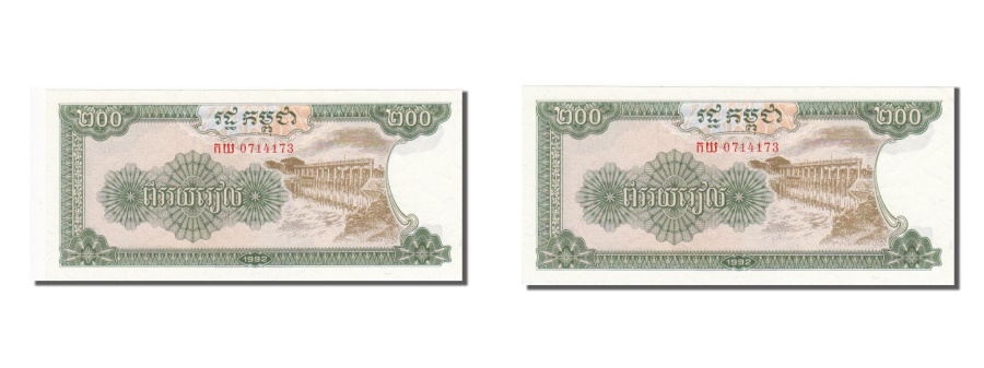 World Coins - Cambodia, 200 Riels, 1992, KM #37a, UNC(65-70), 0714173