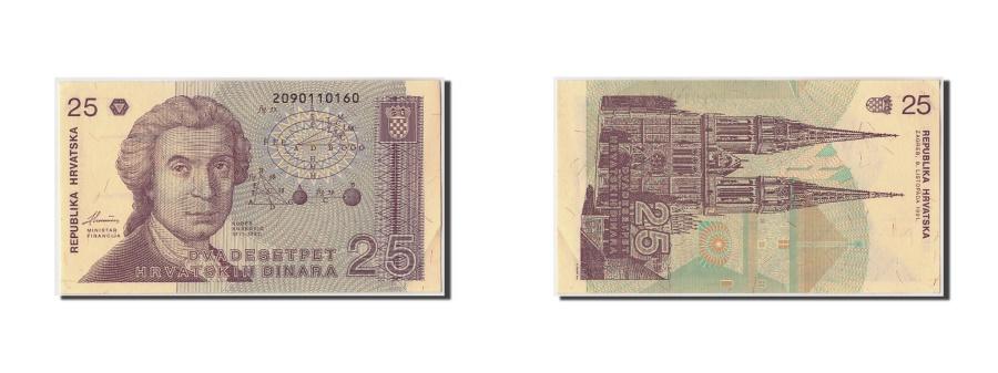 World Coins - Croatia, 25 Dinara, 1991, 1991-10-08, KM:19a, UNC(63)