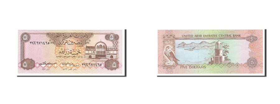 World Coins - United Arab Emirates, 5 Dirhams, 1982, KM #7a, UNC(65-70)