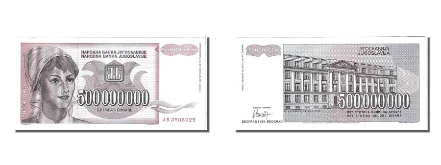 World Coins - Yugoslavia, 500,000,000 Dinara, 1993, KM #125, UNC(65-70), AB3506025