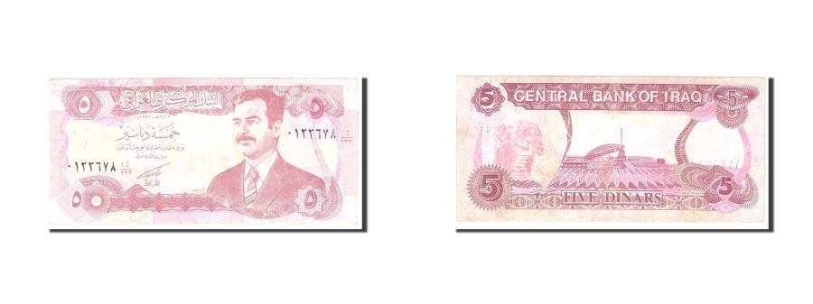 World Coins - Iraq, 5 Dinars, 1992, KM #80b, EF(40-45)