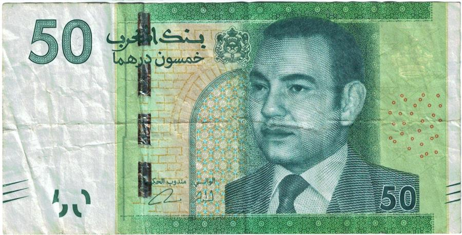 World Coins - Banknote, Morocco, 50 Dirhams, 2012, 2012, VF(20-25)