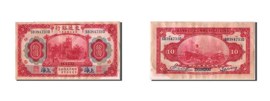 World Coins - China, 10 Yüan, 1914, KM #118o, 1914-10-01, EF(40-45), SB384733D