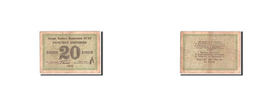 World Coins - Russia, USSR, Camp Money, OGPU, 20 Kopeks, 1929