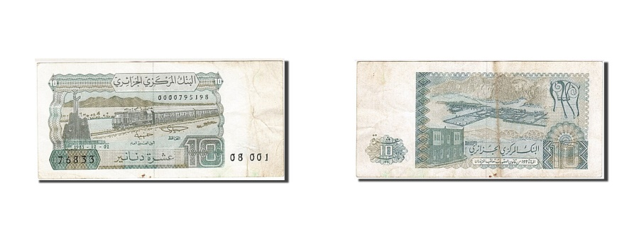World Coins - Algeria, 10 Dinars, 1983, KM #132a, 1983-12-02, VF(20-25)