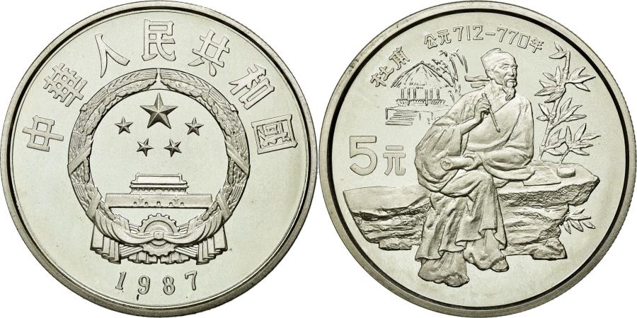 World Coins - Coin, CHINA, PEOPLE'S REPUBLIC, 5 Yüan, 1987, MS(65-70), Silver, KM:175