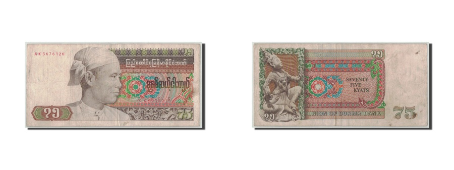 World Coins - Burma, 75 Kyats, KM:65, VF(20-25)