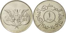 World Coins - Yemen Arab Republic, Riyal, 1980, MS(65-70), Copper-nickel, KM:42
