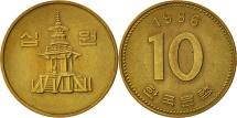 World Coins - KOREA-SOUTH, 10 Won, 1986, AU(50-53), Brass, KM:33.1