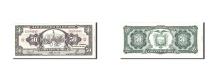 World Coins - Ecuador, 50 Sucres, 1988, KM:122a, 1988-11-22, UNC(65-70)