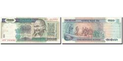 World Coins - Banknote, India, 500 Rupees, 1987, KM:87c, AU(50-53)