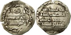 World Coins - Coin, Umayyads of Spain, Abd al-Rahman II, Dirham, AH 234 (848/849 AD)
