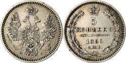 World Coins - Coin, Russia, Nicholas I, 5 Kopeks, 1855, Saint-Petersburg, , Silver