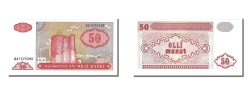 World Coins - Azerbaijan, 50 Manat, 1993, KM #17b, UNC(65-70), BA
