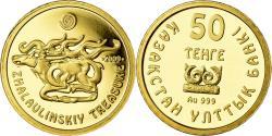 World Coins - Coin, Kazakhstan, Zhalaulinskiy treasure, 50 Tenge, 2009, , Gold