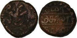 World Coins - Coin, India, MADURAI, Kasu, c. 1500, , Copper
