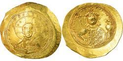 Coin, Constantine IX 1042-1055, Histamenon Nomisma, Constantinople,