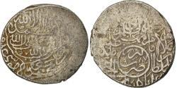 Ancient Coins - Coin, Safavid, Muhammad Khudabandah, 2 Shahi, AH 987 (1579/80), Tabriz