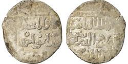 Ancient Coins - Coin, Ayyubids, al-Nasir Yusuf II, Dirham, Dimashq, , Silver