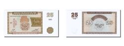 World Coins - Armenia, 25 Dram, 1993, KM #34, UNC(65-70)