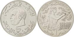 World Coins - TUNISIA, Dinar, 1976, KM #E36, , Copper-Nickel, 9.97