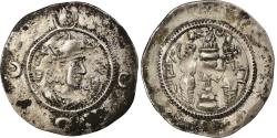 Ancient Coins - Coin, Sasanian Kings, Khusrau I, Drachm, RY 6 (536/537), ZR (Zarang),