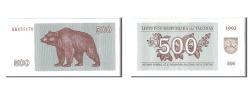 World Coins - Lithuania, 500 (Talonas), 1992, KM #44, UNC(65-70), KG455176