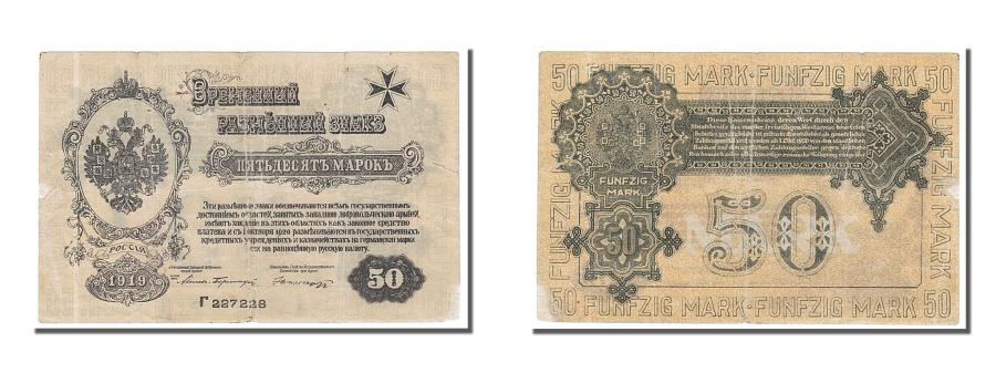 World Coins - Russia, 50 Mark, 1919, KM #S230b, 1919-10-10, VF(20-25), T