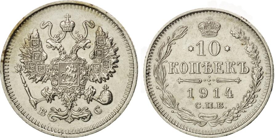 World Coins - Russia, Nicholas II, 10 Kopeks, 1914, Saint-Petersburg, ,Silver KM20a.2