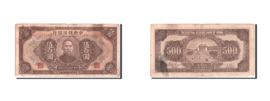 World Coins - China, 500 Yüan, 1943, KM #J24Aa, VF(30-35), CU622641 X/E