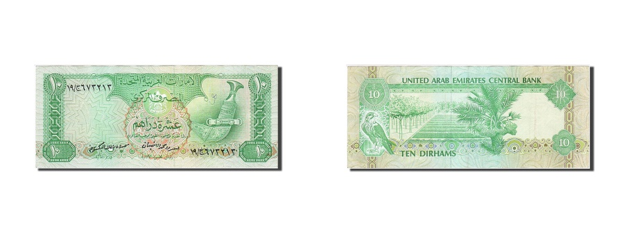 World Coins - United Arab Emirates, 10 Dirhams, 1993, KM #13a, EF(40-45)